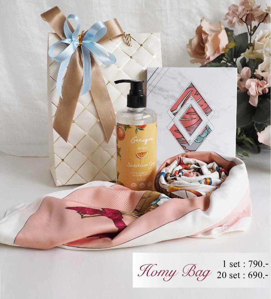 เซทผ้าพันคอและเจลแอลกอฮอล์ - Homy Bag