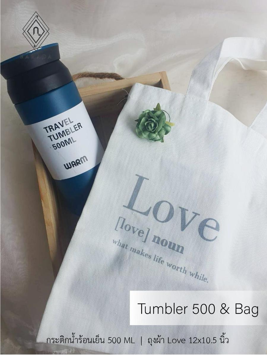กระติก Tumbler 500 & Bag