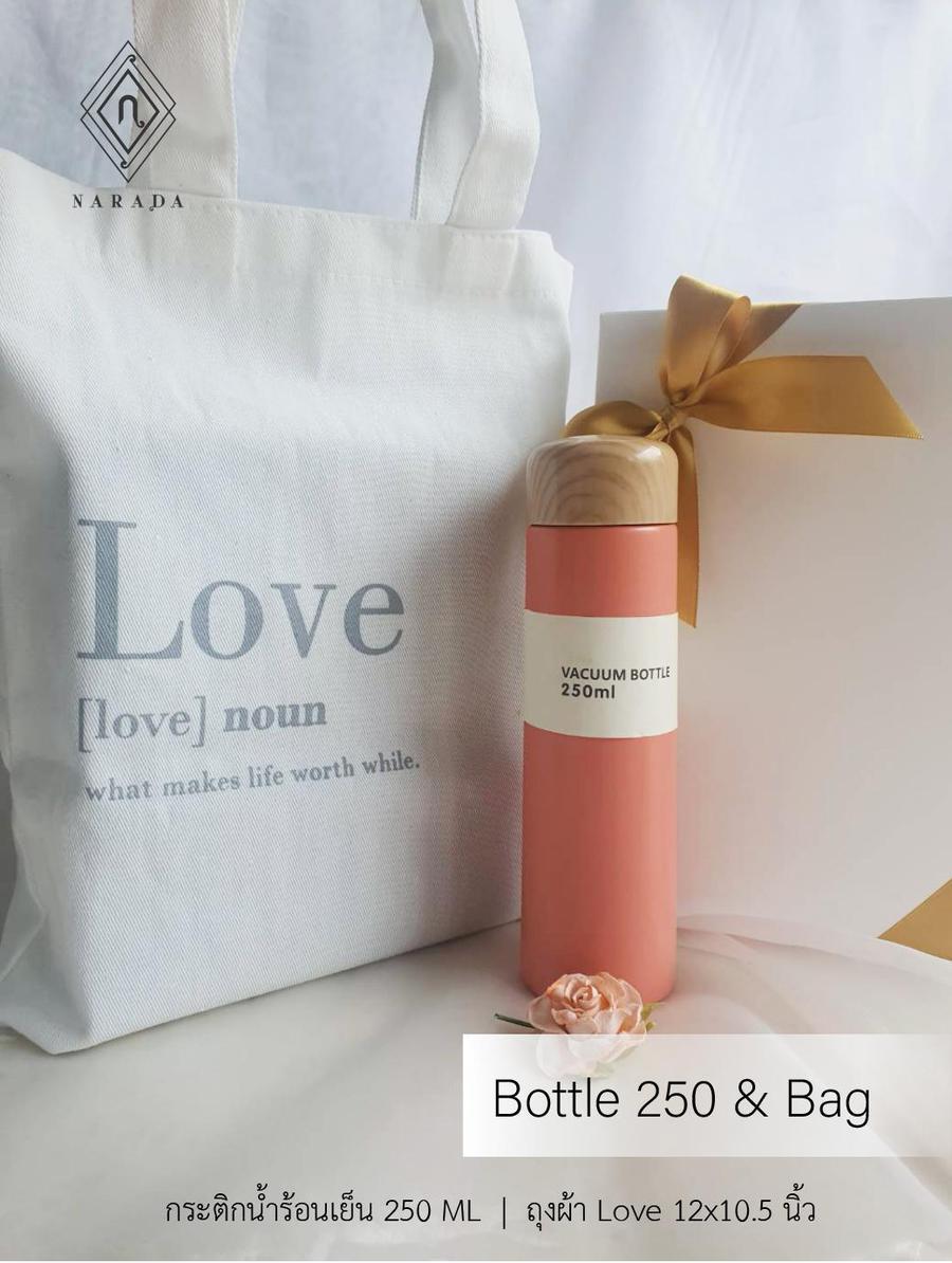กระติก Bottle 250 Bag