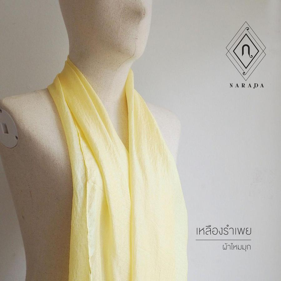 ผ้าพันคอไหมมุก เหลืองรำเพย