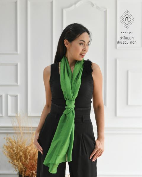 ผ้าพันคอไหมมุก เขียวมะกอก