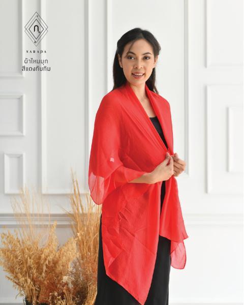 ผ้าพันคอไหมมุก แดงทับทิม