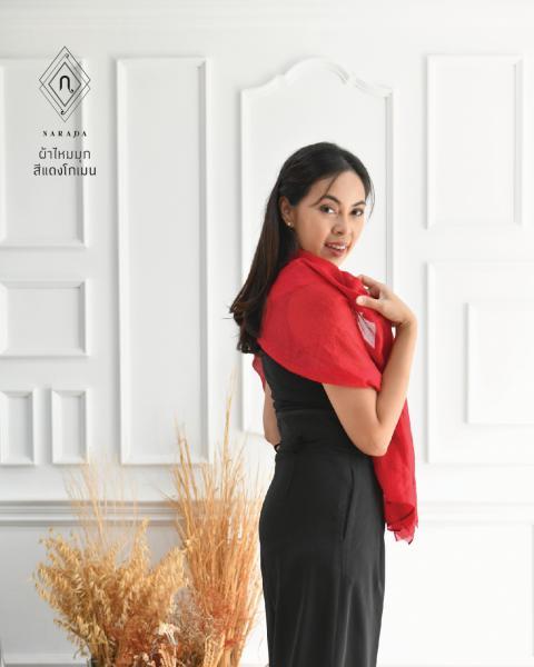 ผ้าพันคอไหมมุก แดงโกเมน
